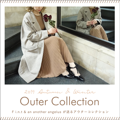 2019 Outer Collection