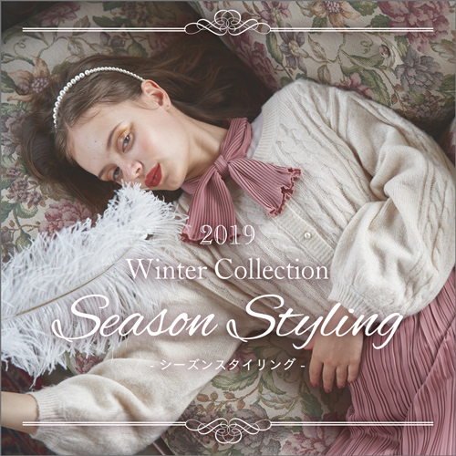 2019 Winter Collection Season Styling